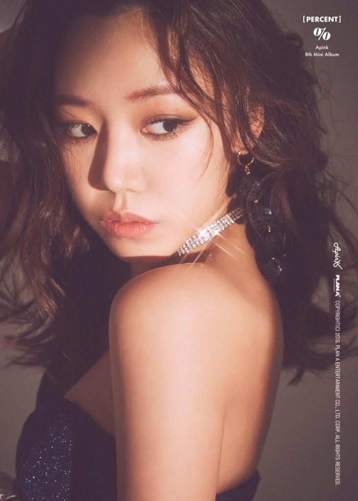 Apink-NamJooNombre real Kim Nam Joo , fecha de nacimiento 15 de abril de 1995. Es vocalista, bailarína y rapera del grupo Apink.
