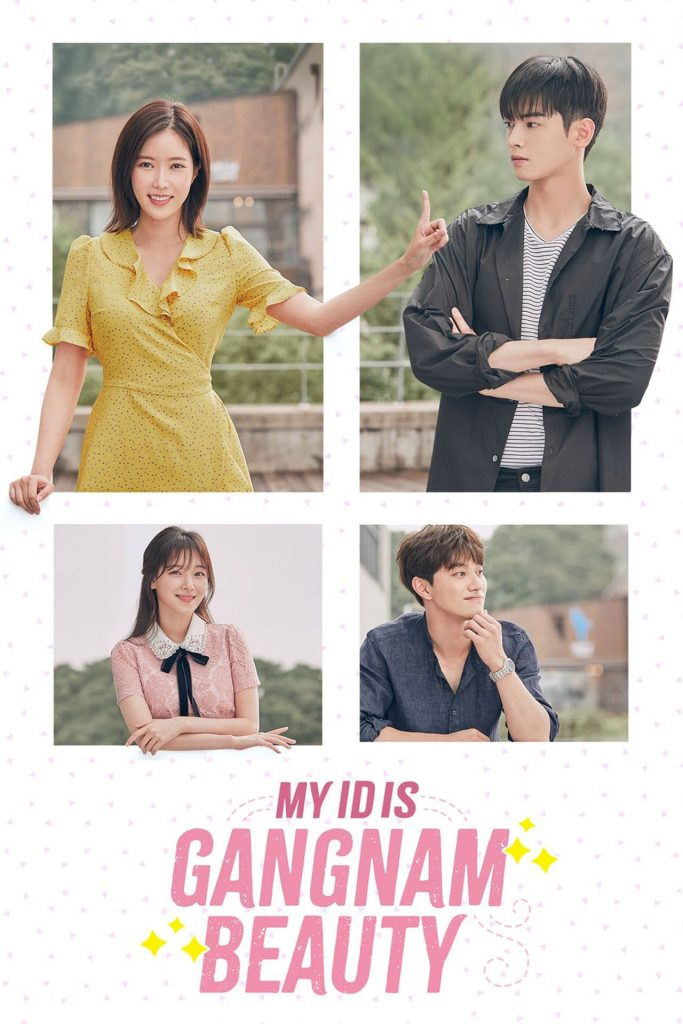 my id is gangnam beauty drama