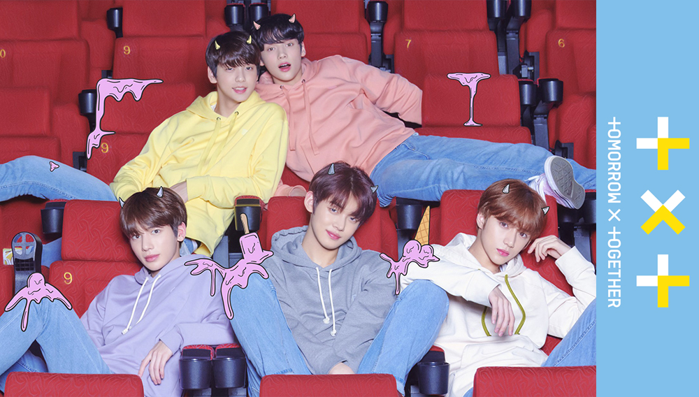 txt wallpaper kpop