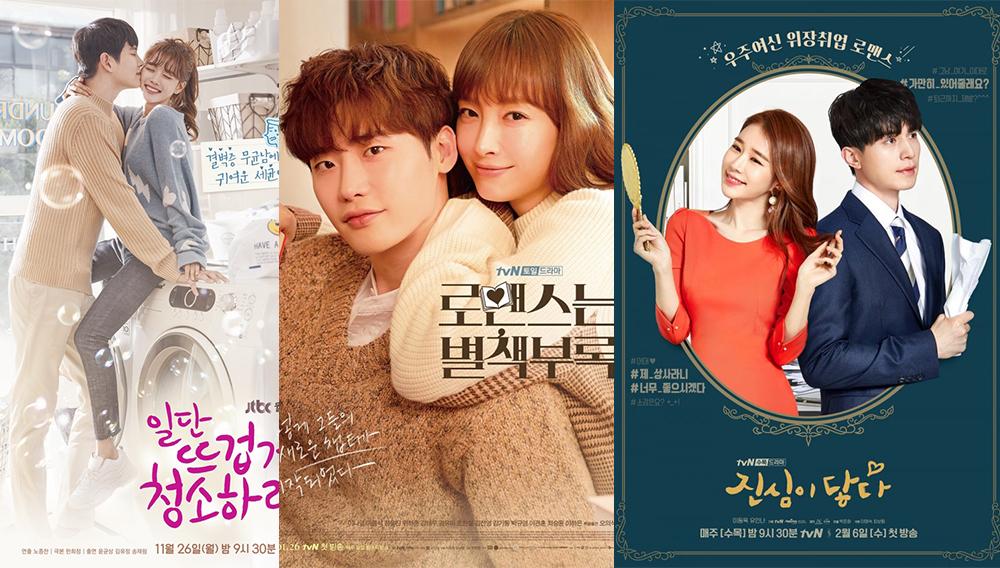 Mejores Doramas Coreanos de Comedia Romántica