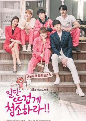 tv shows-Most Popular TV-2019-actual-lista-tv shows en corea-korean channels-tv shows coreanos-series asiaticas-cocina-idols-popular-comedia-entretenimiento-desafios-retos-tiempo-challenge-dramas-espectaculos-rating-top-kpop-famosos-baby-famosos-cantantes-music-cantantes-oppas-DRAMA-parejas-bellas-chica-chico-Romance is a Bonus Book comedia-romance-libros-Clean with Passion for Now