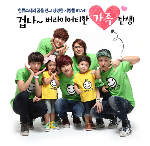 shows en corea-korean channels-tv shows coreanos-series asiaticas-cocina-idols-popular-comedia-entretenimiento-desafios-retos-tiempo-challenge-dramas-espectaculos-rating-top-kpop-famosos-baby-
