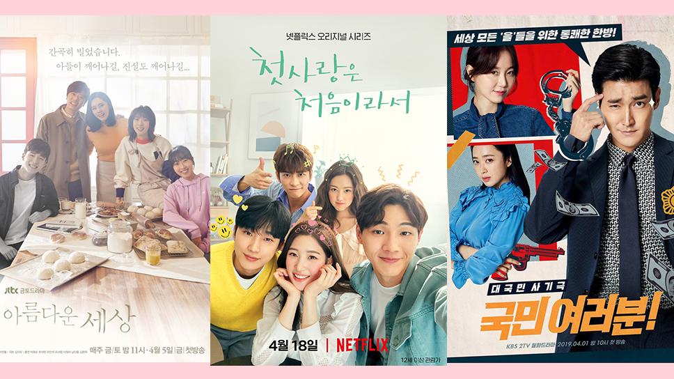 ▷ |Próximos Estrenos| Nuevos dramas coreanos 2019 - Abril - The