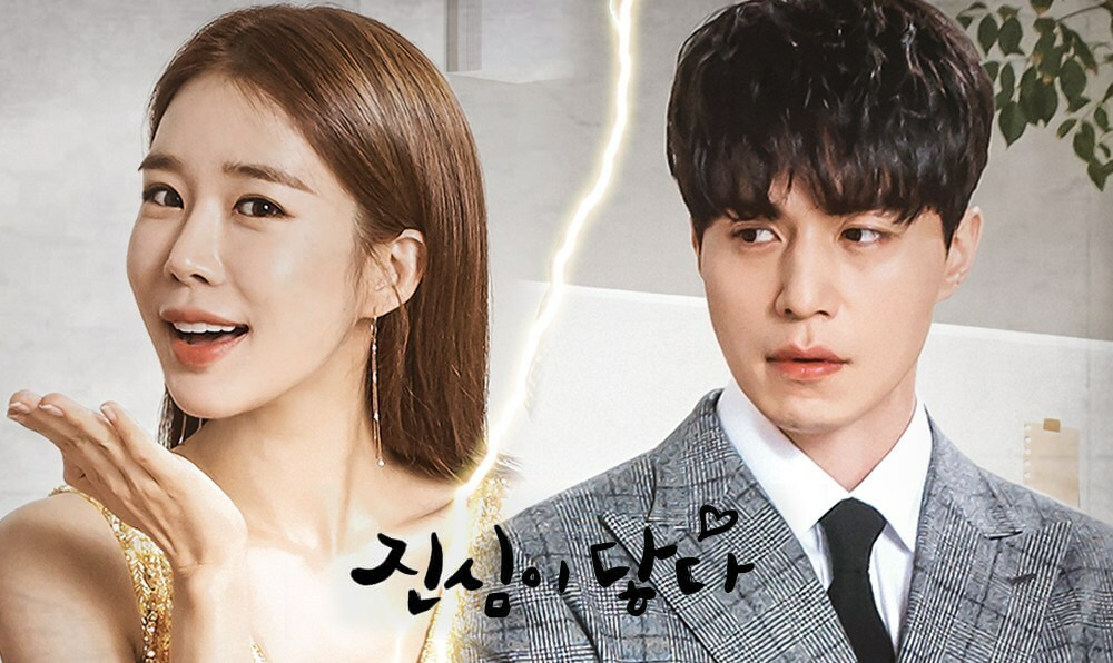 touch your heart and goblin-Wiki Drama-drama-Touch Your Heart-Yoo In Na-Lee Dong Wook-Lee Sang Woo-Son Sung Yoon-Shim Hyung Tak-Kim Hee Jung-Jang So Yeon-Oh Jung Se-Park Kyung Hye,Park Ji Hwan-y iu-touch your heart web novel-touch your heart yoo in na sunglasses-gentle monster- korean drama- actress-actors