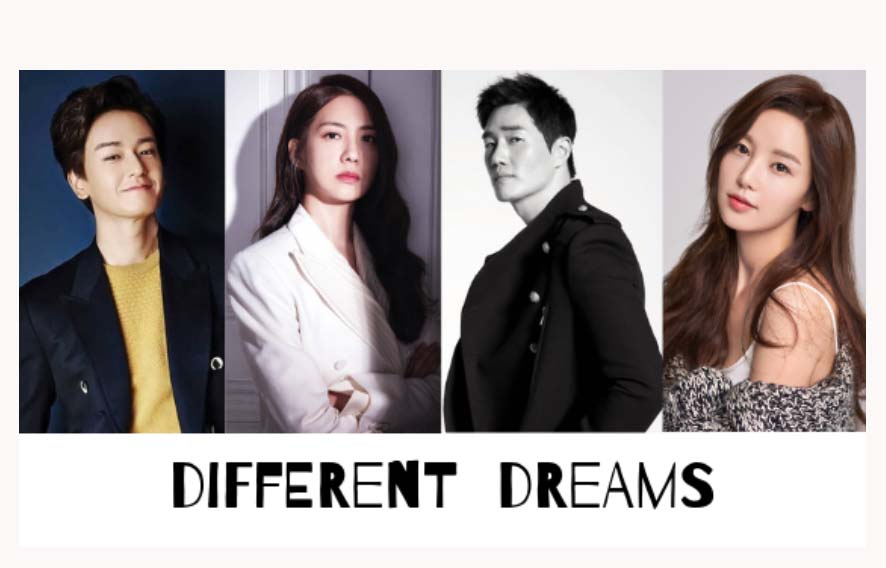 Dramas 2019 / Nuevos estrenos / Different Dreams