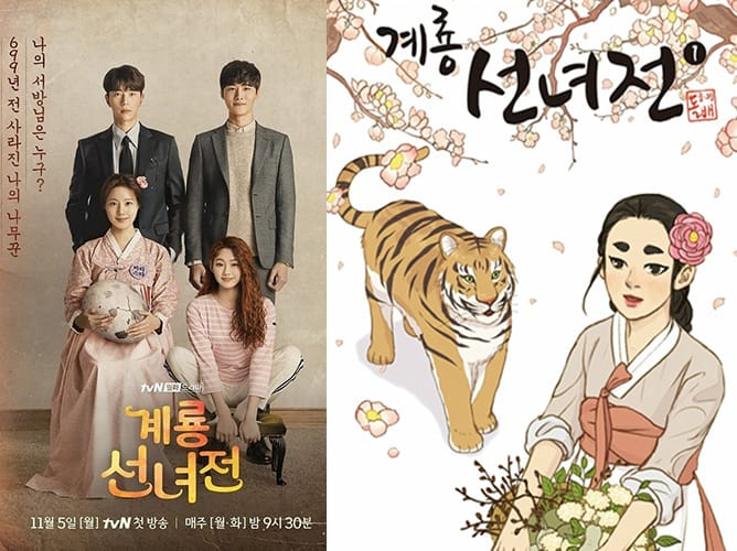 Mama fairy and the Woodcutter sinopsis - drama coreano de fantasia, comedia y romance 2018