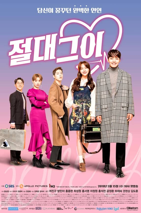 absolute boyfriend drama coreano 2019- capitulos sub español - wallpaper