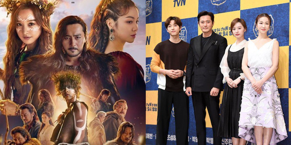 everything-to-know-about-song-joong-kis-new-k-drama-arthdal-chronicles-photo-by-tvn-drama-facebook