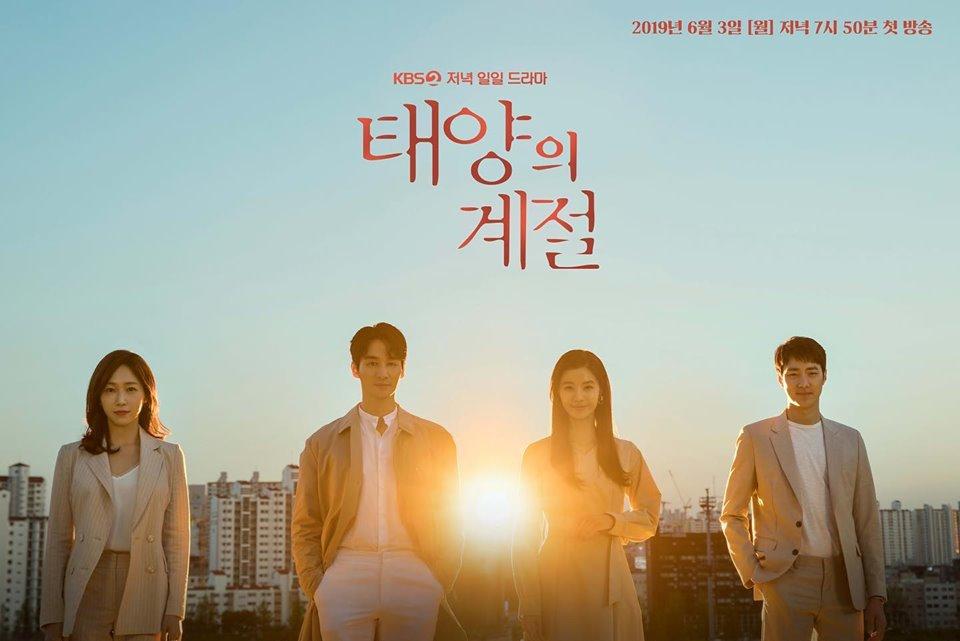 PROXIMOS-ESTRENOS- LANZAMIENTOS - NUEVOS DRAMAS COREANOS 2019 – JUNIOA Place in the Sun fondo de pantalla - wallpaper hd - poster- dramas coreanos - dramas asiáticos - doramas coreanos - doramas 2019 - kdramas 2019 - dramas actuales - dramas recientes