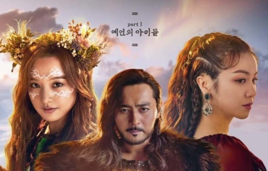 drama-korean-shows-tv-famosos everything-to-know-about-song-joong-kis-new-k-drama-arthdal-chronicles-photo-by-tvn-drama-facebook
