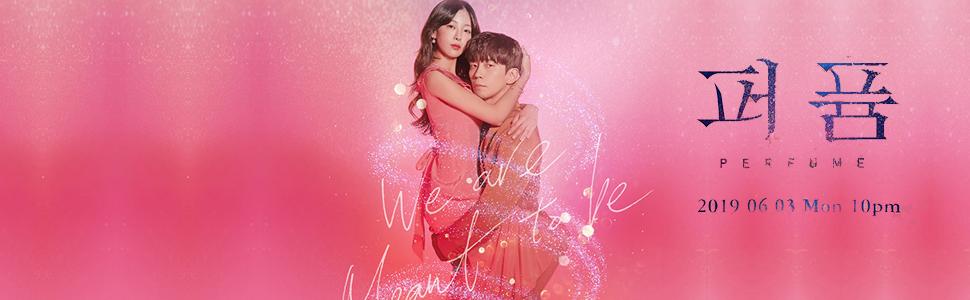 Doramas Coreanos Famoso |Junio 2019 | Perfume (KBS2)