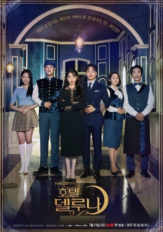 Hotel del luna kdrama - nuevo drama de IU - Dramas de Yeo Jin Goo - dramas coreanos de fantasia - dramas de doramas - doramas de romance