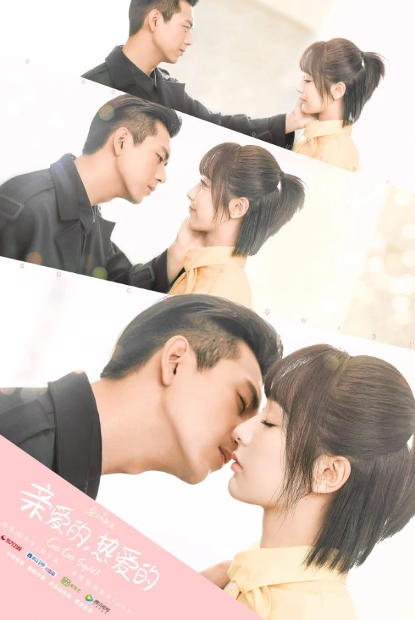 Go Go Squid C drama de romance - Cdrama actuales 2019 - dramas chinos