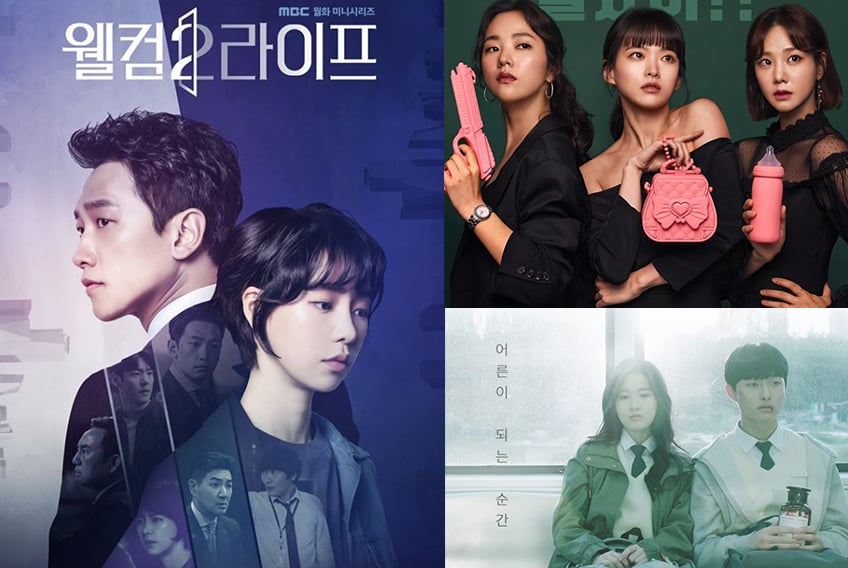 series coreanas online - series coreanas online -