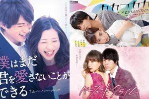 5 Doramas Japoneses Online Románticos que Deberías Ver