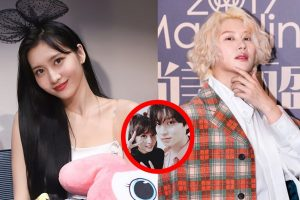 Heechul de Super Junior y Momo de TWICE confirman Su Relación