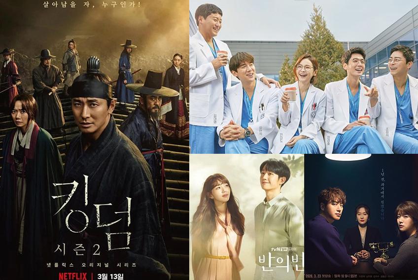Dramas Coreanos Nuevos Estrenos de Marzo 2020