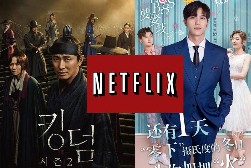 7 Doramas Populares en Netflix que no podrás Ignorar
