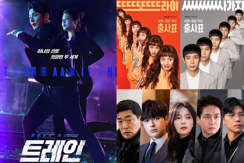 Nuevos Estrenos de Dramas Coreanos en Julio 2020
