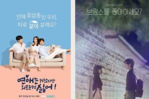 Nuevos Dramas Coreanos en Agosto 2020 |Estrenos|