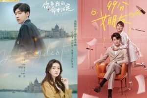 7 Mejores Dramas Chinos de Romance y Comedia del 2020