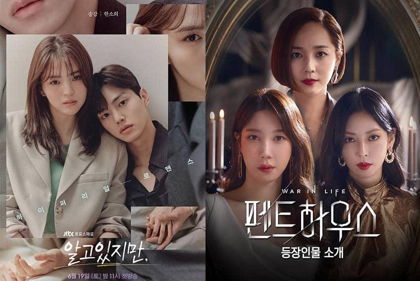 nuevos doramas coreanos de junio que se estrenan 2021